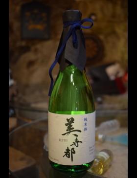 Saké Bijito Nihonshu Junmai
